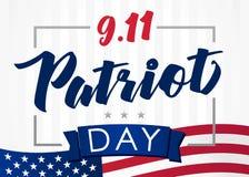 Ο πατριώτης ημέρα ΗΠΑ δεν ξεχνά ποτέ 9 11, διανυσματικό έμβλημα απεικόνιση αποθεμάτων