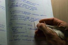 Ο ποιητής δημιουργεί ένα αριστούργημα Στοκ Εικόνες