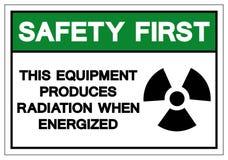 Ο πρώτος εξοπλισμός ασφάλειας παράγει την ακτινοβολία όταν απομονώνε ελεύθερη απεικόνιση δικαιώματος