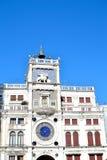 ο πύργος ρολογιών στο τετράγωνο SAN Marco στη Βενετία Στοκ φωτογραφία με δικαίωμα ελεύθερης χρήσης