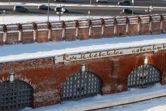 Ο πύργος Spasskaya Savior ` s, Kazan Στοκ φωτογραφίες με δικαίωμα ελεύθερης χρήσης