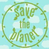 ο πλανήτης σώζει Στοκ Εικόνες
