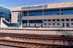 Ο σιδηροδρομικός σταθμός στην πόλη Ροστόφ--φορά (Ρωσία) Στοκ φωτογραφία με δικαίωμα ελεύθερης χρήσης