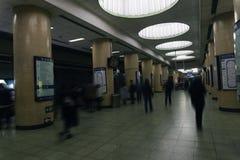 Ο σταθμός μετρό στο Πεκίνο Κίνα στοκ εικόνα με δικαίωμα ελεύθερης χρήσης