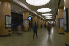 Ο σταθμός μετρό στο Πεκίνο Κίνα στοκ εικόνες με δικαίωμα ελεύθερης χρήσης