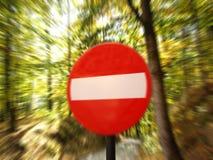 ο στενός κίνδυνος δεν εισάγει καμία στάση πολύ Στοκ φωτογραφίες με δικαίωμα ελεύθερης χρήσης