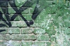 Ο τοίχος τεμαχίων του τούβλου Στοκ φωτογραφίες με δικαίωμα ελεύθερης χρήσης