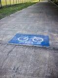 Ο τρόπος παρόδων ποδηλάτων Στοκ Εικόνες