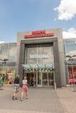 Ολυμπία Einkaufszentrum Στοκ Φωτογραφίες