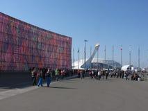 Ολυμπιακό πάρκο στο Sochi Στοκ Φωτογραφία