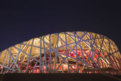 Ολυμπιακό πάρκο φωλιών πουλιών ` s τη νύχτα, Πεκίνο, Κίνα Στοκ φωτογραφία με δικαίωμα ελεύθερης χρήσης