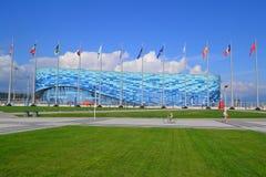 ολυμπιακό πάρκο Στοκ Εικόνες