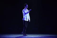 Ο χαμένος χορός πρόσωπο-πανεπιστημιουπόλεων Στοκ εικόνες με δικαίωμα ελεύθερης χρήσης