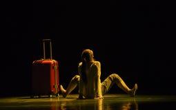 Ο χορός ταξιδιώτης-πανεπιστημιουπόλεων Στοκ φωτογραφία με δικαίωμα ελεύθερης χρήσης