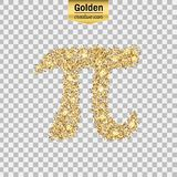 Ο χρυσός ακτινοβολεί εικονίδιο στοκ εικόνες με δικαίωμα ελεύθερης χρήσης
