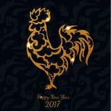 Ο όμορφος χρυσός ακτινοβολεί κόκκορας με τις επιστολές καλή χρονιά Απεικόνιση αποθεμάτων