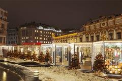 Οδός γεφυρών Kuznetskiy διακοσμήσεων Χριστουγέννων, Μόσχα Στοκ Εικόνες