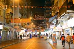 Οδός ναών Χονγκ Κονγκ Στοκ φωτογραφίες με δικαίωμα ελεύθερης χρήσης