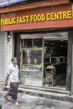 Οδός σε Kolkata, Ινδία Στοκ φωτογραφία με δικαίωμα ελεύθερης χρήσης