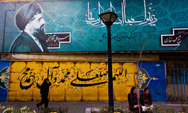 Οδός σε Theran, Ιράν Στοκ Φωτογραφία