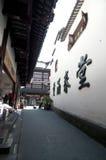Οδός της Σαγκάη Chenghuangmiao Στοκ Εικόνες