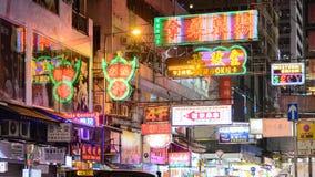 οδός του Χογκ Κογκ στοκ φωτογραφία με δικαίωμα ελεύθερης χρήσης
