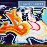 Οδός τσίρκων Στοκ φωτογραφίες με δικαίωμα ελεύθερης χρήσης