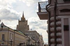 Οδός Arbat, Μόσχα στοκ εικόνα με δικαίωμα ελεύθερης χρήσης