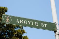 Οδός Argyle - Σίδνεϊ - Αυστραλία Στοκ Φωτογραφίες