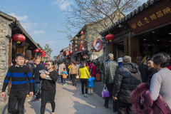 Οδός Guan ήχων καμπάνας Yangzhou Στοκ εικόνα με δικαίωμα ελεύθερης χρήσης