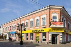 Οδός Leningradskaya στη Samara Στοκ Εικόνες