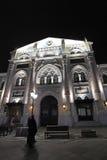 Οδός Nikolskaya στη Μόσχα τή νύχτα Στοκ εικόνα με δικαίωμα ελεύθερης χρήσης