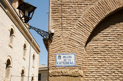 Οδός ` Plaza de Λα Catedral ` - Huesca - Ισπανία Στοκ εικόνες με δικαίωμα ελεύθερης χρήσης
