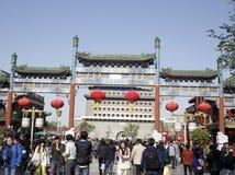 Οδός Qianmen Στοκ εικόνα με δικαίωμα ελεύθερης χρήσης