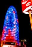 Ο Agbar πύργος, Βαρκελώνη, Ισπανία. Στοκ εικόνες με δικαίωμα ελεύθερης χρήσης