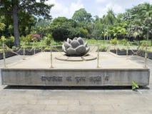 Ο Sir Seewoosagur Ramgoolam βοτανικός κήπος Στοκ Εικόνες