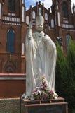 Πάπας Ιωάννης Παύλος Β' Στοκ Φωτογραφία