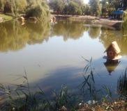 Πάρκο ουράνιων τόξων Zaporozhye, στοκ φωτογραφίες με δικαίωμα ελεύθερης χρήσης