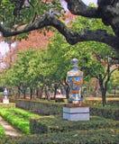 Πάρκο στη Σεβίλη, Ανδαλουσία Ισπανία Στοκ φωτογραφία με δικαίωμα ελεύθερης χρήσης