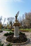 Πάρκο συγγραφέων ` s Irpin Ουκρανία Στοκ εικόνα με δικαίωμα ελεύθερης χρήσης