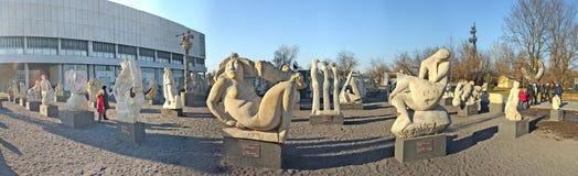 Πάρκο &#x28 τέχνης Muzeon Πεσμένο μνημείο Park&#x29  Στοκ Φωτογραφίες