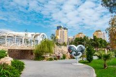 Πάρκο της αγάπης και της νεολαίας στοκ φωτογραφία