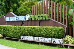 Πάρκο υδάτινων οδών Punggol Στοκ Εικόνα