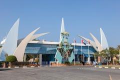 Πάρκο Aqua Dreamland στο Al Quwain Umm Στοκ εικόνες με δικαίωμα ελεύθερης χρήσης