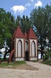 Πάρκο Binhe σε Shunyi Στοκ Φωτογραφίες