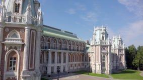 Μόσχα Πάρκο Caricino Παλάτι Ekaterina Αεροφωτογραφία 4K Σαφής καιρός Καλοκαίρι απόθεμα βίντεο