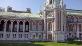 E Πάρκο Caricino Παλάτι Ekaterina Αεροφωτογραφία 4K Σαφής καιρός o απόθεμα βίντεο