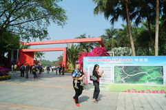 Πάρκο Hill Lotus Shenzhen Στοκ εικόνες με δικαίωμα ελεύθερης χρήσης