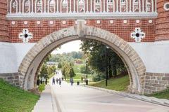 Πάρκο inTsaritsyno γεφυρών Στοκ Εικόνες