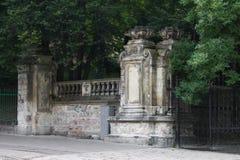 Πάρκο Lviv Στοκ εικόνα με δικαίωμα ελεύθερης χρήσης